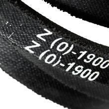 Чертеж-схема Ремень клиновой ZО-600 Lp/580 Li ГОСТ 1284-89 RUBENA
