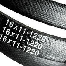Чертеж-схема Ремень вентиляторный 19х12.5-1220 зуб. HIMPT