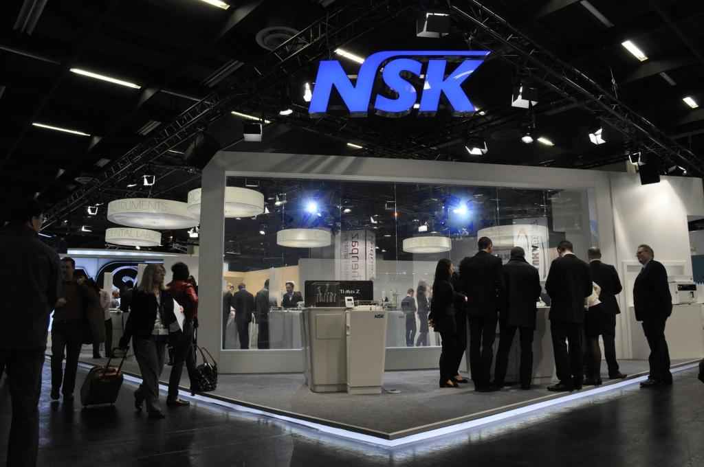NSK компания