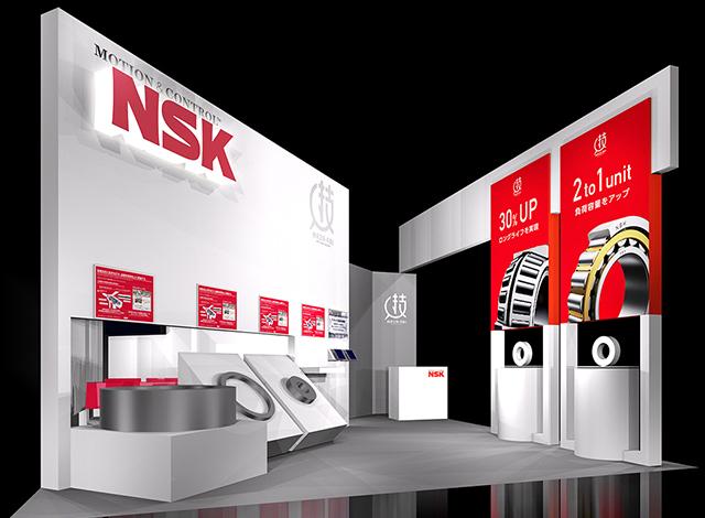 Подшипниковая продукция NSK
